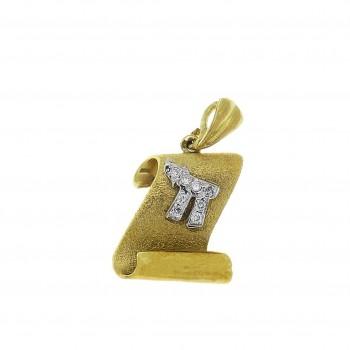 Золотая подвеска, желтое золото с бриллиантами, вес 4,01 грамма