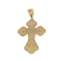 Gold pendant - Cross, red gold with diamonds, weight 9,46 g