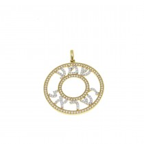 Gold pendant - Shma Israel, yellow gold with zirconium, weight 4.36 g
