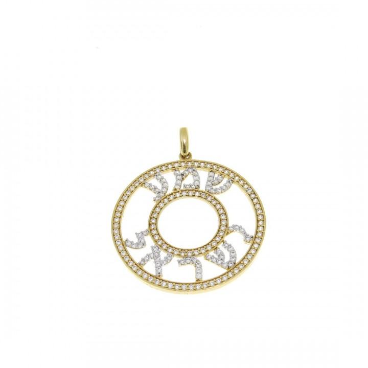 Золотая подвеска - Шма Исраэль, желтое золото с цирконием, вес 4,36 гр