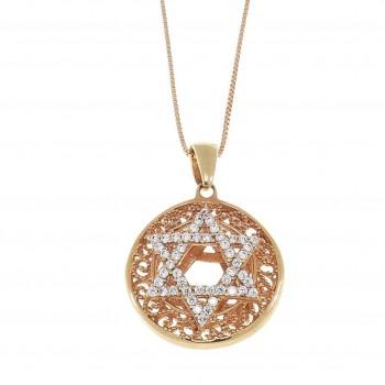 Золотая подвеска - звезда Давида, красное золото, вес 2,64 грамма