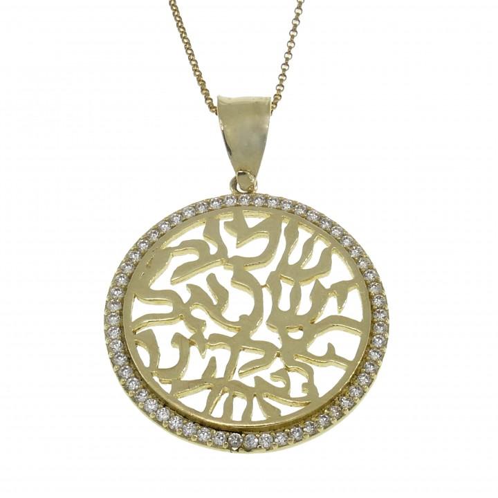 Золотой кулон - Шма Исраэль с цирконием
