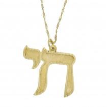 """תליון - ה, זהב צהוב, אורך 2.6 ס""""מ"""