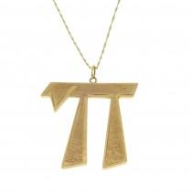 """תליון - ה, זהב צהוב, אורך 4.5 ס""""מ"""