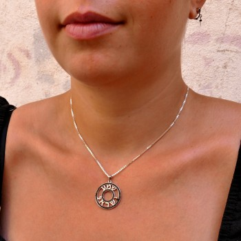 Кулон, серебро 925 проба, фианиты, шма Исраэль