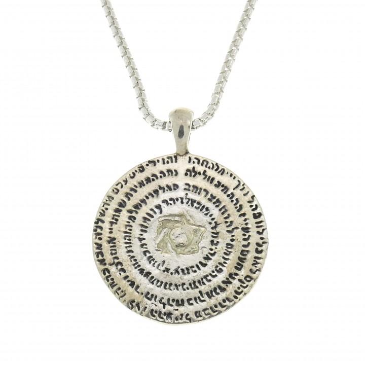 Кулон, серебро 925 проба, Каббала