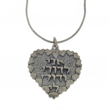 Кулон для пары - сердце, серебро 925