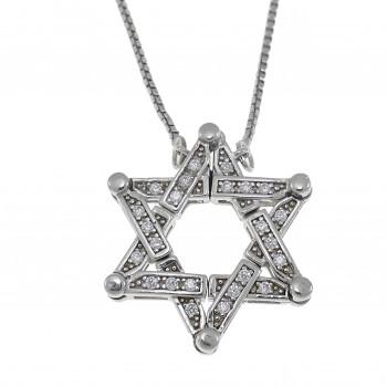 Кулон Маген Давид, серебро 925 проба