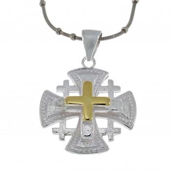 Кулон - Иерусалимская звезда, серебро 925