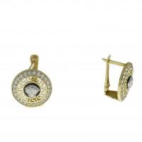 Серьги для женщины, жёлтое золото, 14 карат