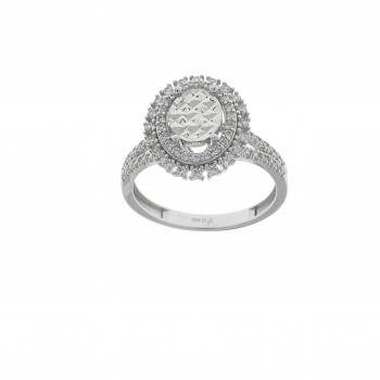 Ring for a woman, 14K white gold