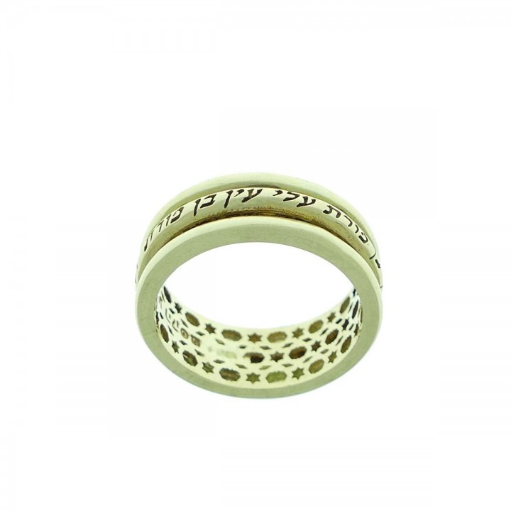 Ring for woman, 14K yellow gold